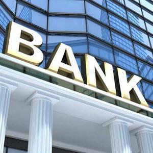 Банки Осташкова