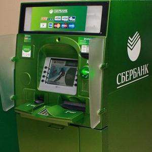 Банкоматы Осташкова