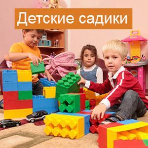 Детские сады Осташкова