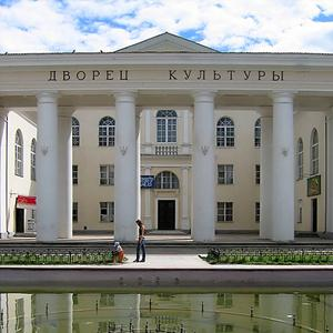 Дворцы и дома культуры Осташкова