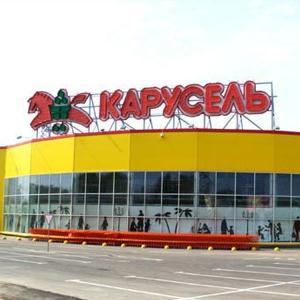 Гипермаркеты Осташкова