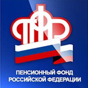 Пенсионные фонды Осташкова
