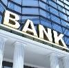 Банки в Осташкове