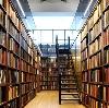 Библиотеки в Осташкове