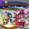 Детские магазины в Осташкове