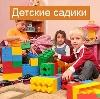 Детские сады в Осташкове