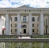 Дворцы и дома культуры в Осташкове