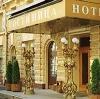 Гостиницы в Осташкове