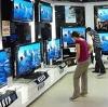 Магазины электроники в Осташкове