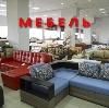 Магазины мебели в Осташкове