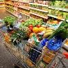 Магазины продуктов в Осташкове