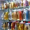Парфюмерные магазины в Осташкове