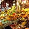 Рынки в Осташкове